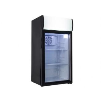 SC120 Rashladna vitrina za piće